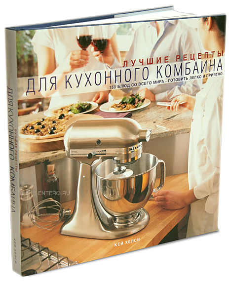 Рецепты для кухонного комбайна