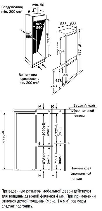 Ki6863d30r схема встройки